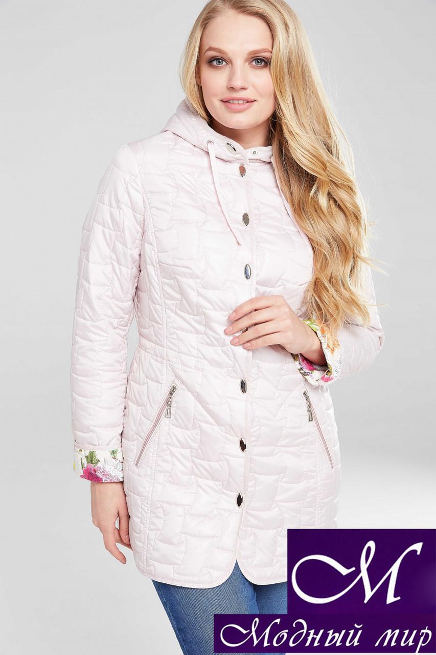 Женская светлая осенняя куртка (р. 46-60) арт. Дебра крем