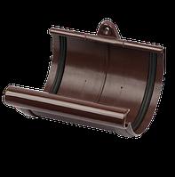 Соединительная муфта желоба 120 мм коричневая