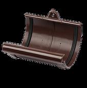 Сполучна муфта жолоба 120 мм коричнева