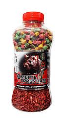 Смерть гризунів 2в1 червоне зерно+мікс гранула 400 гр від щурів і мишей, оригінал