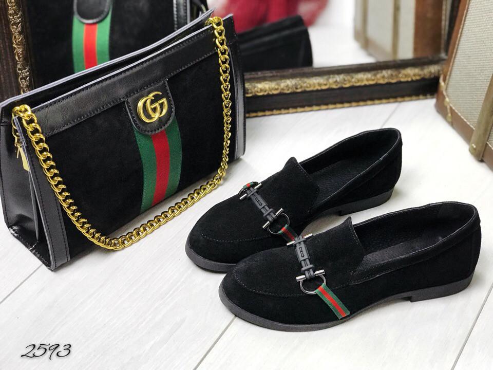 Лоферы черные замш в стиле Gucci лента ( Lux качество).НАТУР ЗАМШ/КОЖА