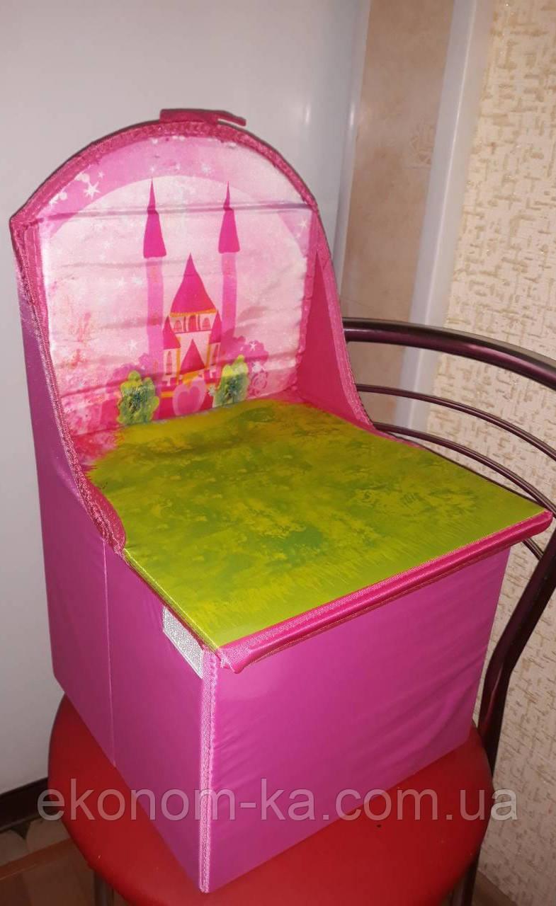 Органайзер-стульчик для хранения игрушек