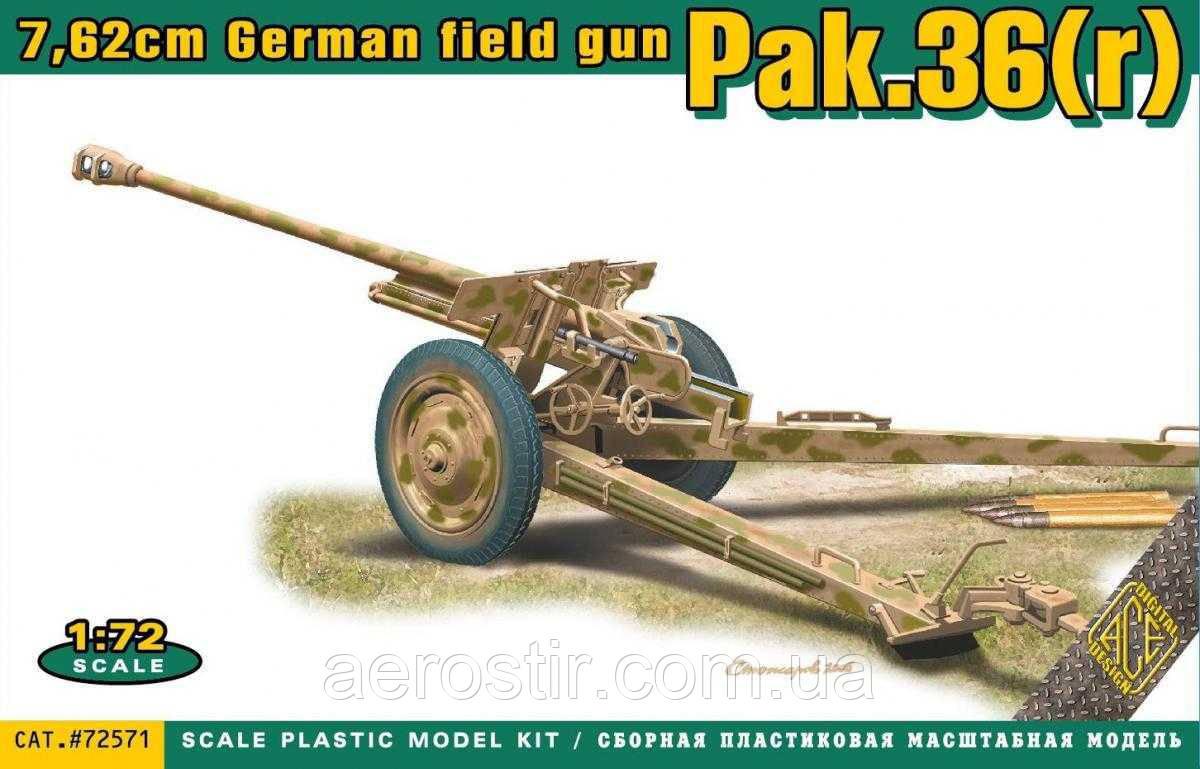 Немецкое противотанковое орудие Pak.36(r) 1/72 ACE 72571