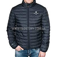5b2648141ba Скидки на Куртки стеганые в Одессе. Сравнить цены