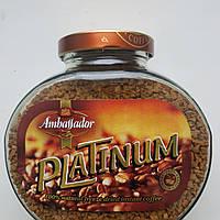 Кофе растворимый Ambassador Platinum 190 грамм, фото 1