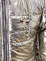 Куртка демисезонная на девочку Сова Размеры 24- 32 , фото 3