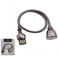 Настольная LED лампа Remax Hose Lamp (RT-E602)