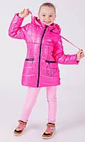 Куртка детская демисезонная для девочки Модница, р-р 116
