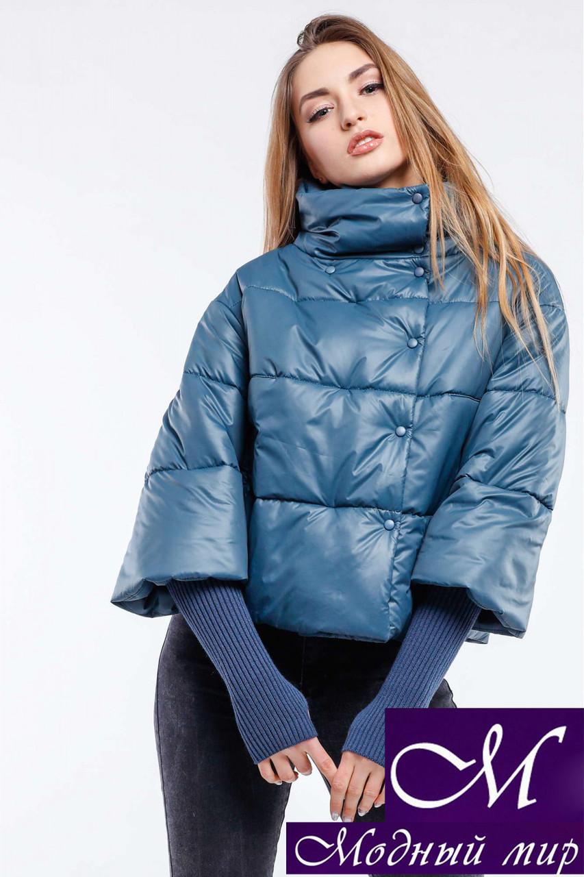 Укороченная куртка осень весна (р. 42-52) арт. Грейс т.мор. волна