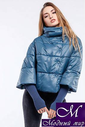 Укороченная куртка осень весна (р. 42-52) арт. Грейс т.мор. волна, фото 2