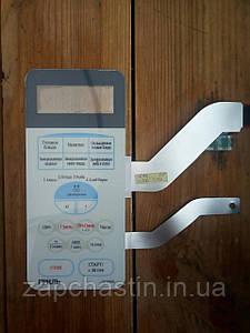 Сенсорна панель (клавіатура) СВЧ Samsung G2739NR, біла