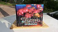 Flowers bloom GP 506