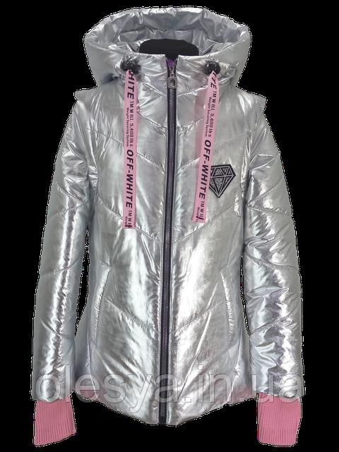 Куртка - жилет демисезонная на девочку Размеры 34 38