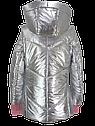 Куртка - жилет демисезонная на девочку Размеры 34 38, фото 5