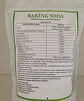 Органическая сода для лечения по Неумывакину И.П. высокоочищенная Без Глютена