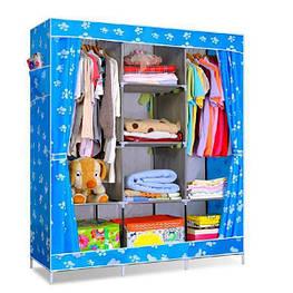 Шафа органайзер Storage Wardrobe YQF130-14A