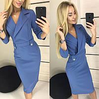 aa2da904c57 Женское облегающее платье в классическом стиле