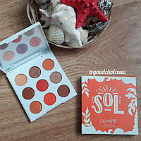 Палетка теней ColourPop - Sol - Pressed Powder Shadow Palette