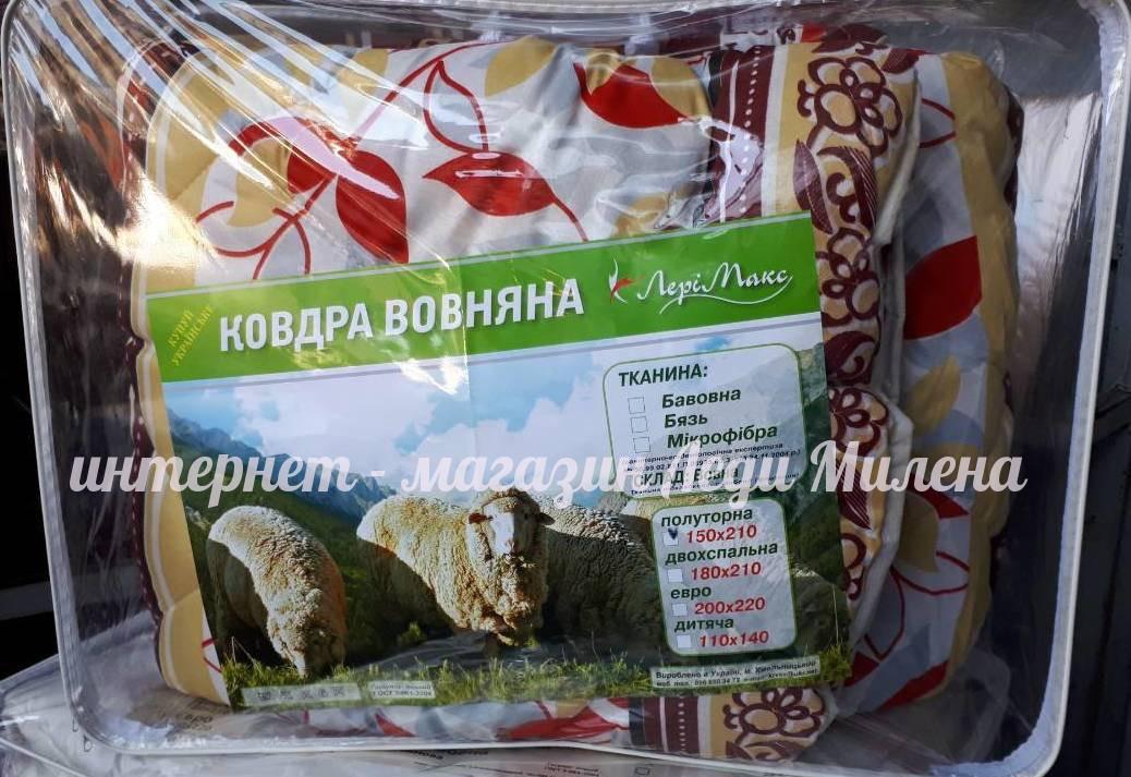 Зимнее одеяло овчина евро размер от украинского производителя