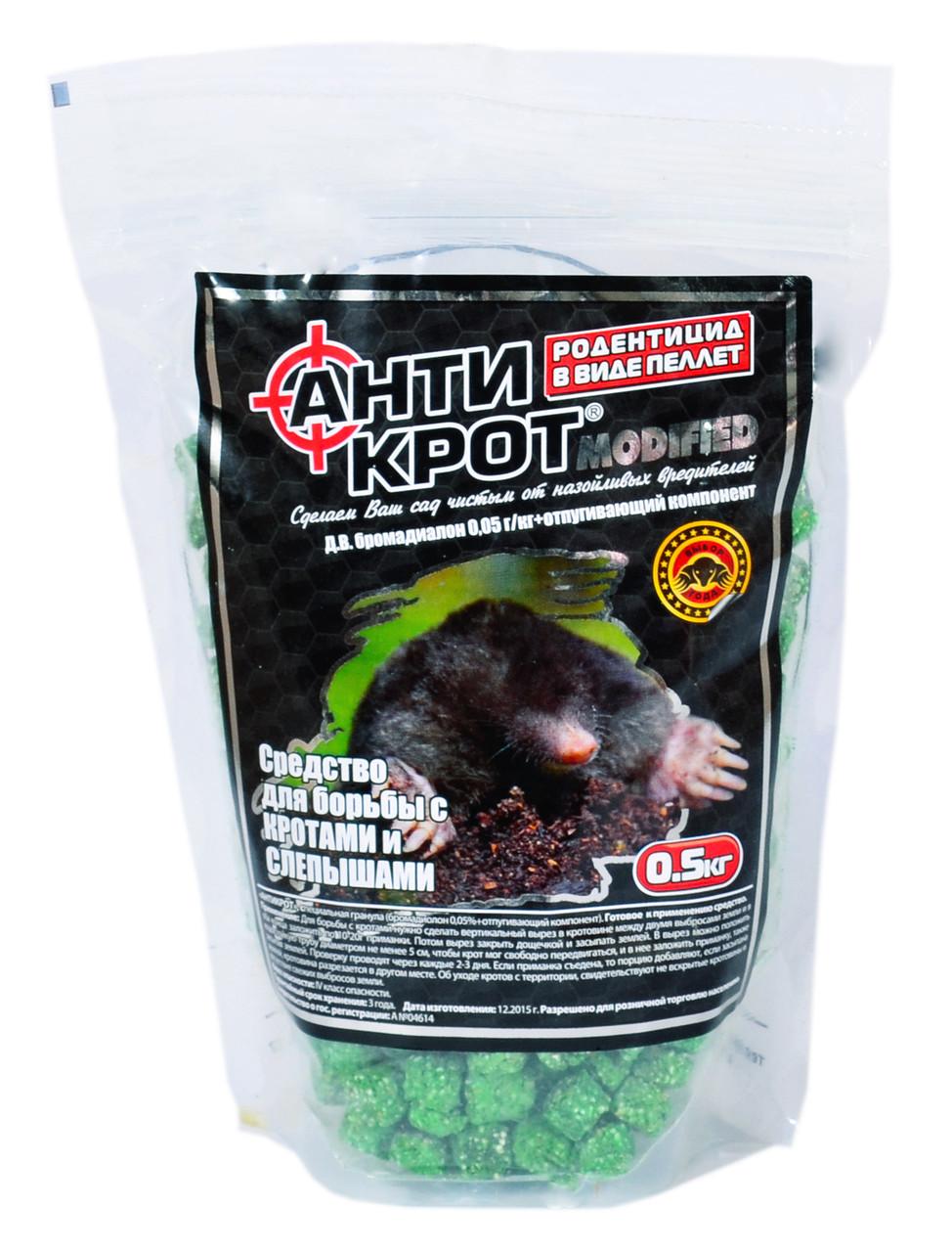 Инсектицид Антикрот тесто 200 г. Агромакси