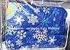 Зимнее одеяло овчина евро размер от украинского производителя, фото 5