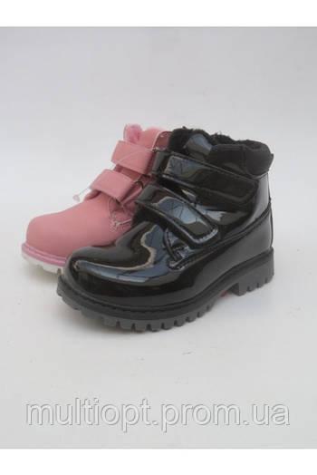 Ботинки детские оптом из Польши 24-29 розовые,черные