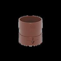 Муфта водосточной трубы 85 мм коричневая
