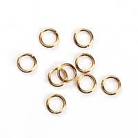 Колечко, Разрезное, Круглое, Нержавеющая сталь, Цвет: золото, 6 мм, 0.7 мм