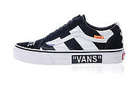 Мужские кеды Off-White X Vans Old Skool Canvas Skate Shoes  Black/White (Реплика ААА класса)