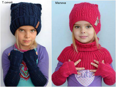 Детский комплект шапка, шарф, рукавички