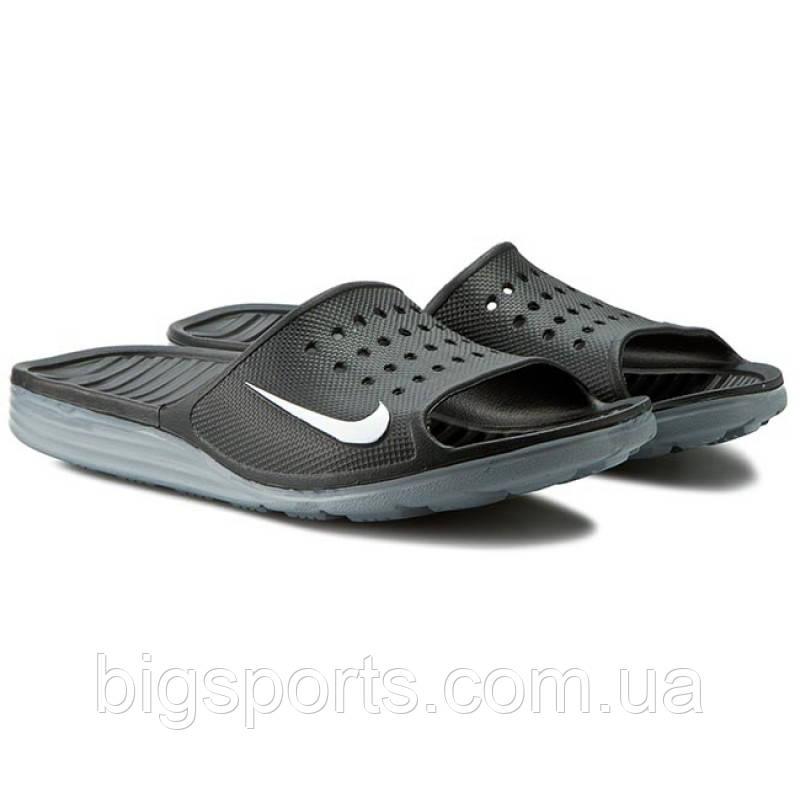 24bd4a06 Тапки муж. Nike Solarsoft Slide (арт. 386163-011) 41 (26): продажа ...