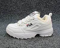 Кроссовки с мехом Fila Disruptor II белые унисекс  (р.40)