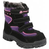 17ad7ad3cdfe Обувь Alpine pro в Украине. Сравнить цены, купить потребительские ...