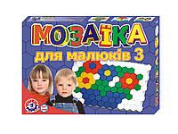 """Детская игра мозайка """"Мозаїка для малюків 3 ТехноК"""" пластмасса"""