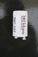 Стартёр 127 вольт. Стартер для трубчатых люминесцентных ламп