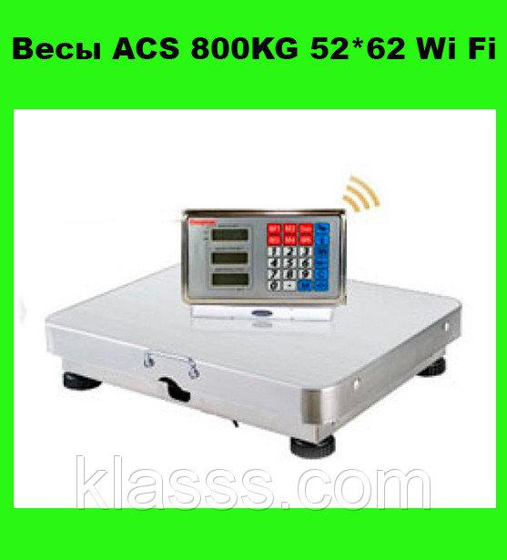 Торговые электронные напольные Весы ACS 800KG 52*62 Wi Fi