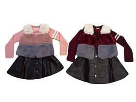 Комплекты для девочек утеплённый оптом, размеры 110-160 Glo-story, арт.  GLT-7497