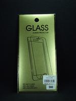Защитное стекло для  Lenovo А2010