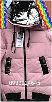 Зимняя курточка 130-170 anernuo 18218 для девочки