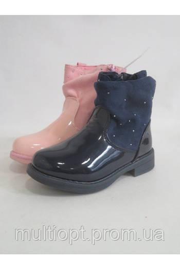 Ботинки детские оптом из Польши 30-35 розовые,черные