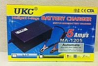 Прибор для зарядки аккумулятора 12 В  5 А, МА-1205 UKC Battery Charger 5A, фото 1