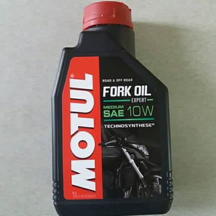 Масло вилочное, 1л (полусинтетика, 10W, Expert, Medium), фото 2