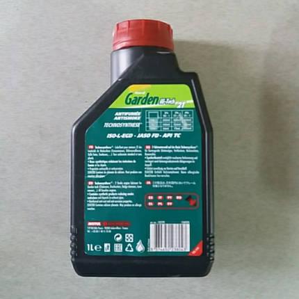 Масло 2T, 1л (полусинтетика, для садовой техники, HI-TECH), фото 2