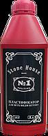 Пластификатор ТМ «Stone House» №1  для всех марок и классов бетона 1л.