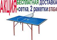 Мини теннисный стол Junior