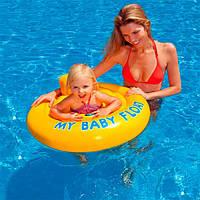 Детский надувной круг с трусами Intex 56585