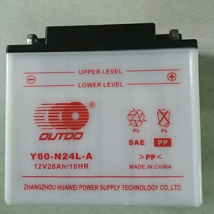 Аккумулятор 12V 28А кислотный (белый)
