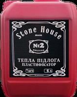 Пластификатор ТМ «Stone House» №2  Для теплых полов 5л.