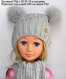 Зимняя шапочка для девочки с двумя пушистыми помпонами Красный, фото 5