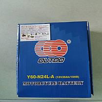 Аккумулятор 12V 28А кислотный (белый), фото 3